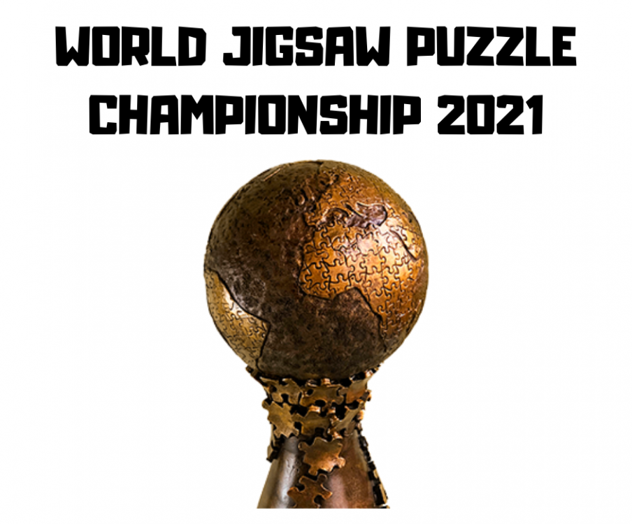 World Jigsaw Puzzle Championship Trophy